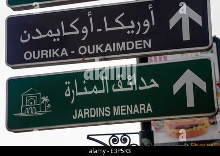 Signs for the Prefecture De Police de Marrakech, and the Jardins Menara, Marrakech, Morocco - Stock Photo