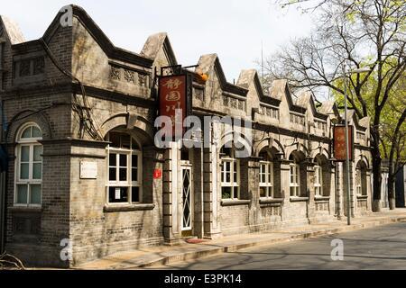 former Legationsquarter April 2014 - Stock Photo