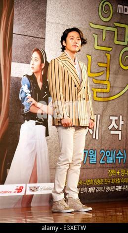 Seoul, South Korea. 30th June, 2014. South Korean actor Jang Hyuk attends a presentation of a new Korean drama, - Stock Photo