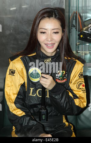 Model and actress Lynn Hung attends the global launch of