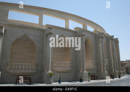 Katara, Doha, amphitheater - Stock Photo