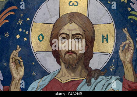 Mosaic in the dome of Christ the Pantocrator, Church of Our Saviour on Spilled Blood, St. Petersburg, Russia - Stock Photo