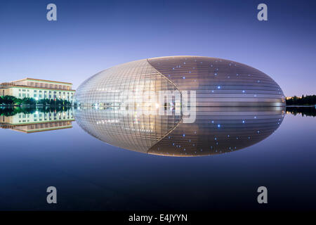 National Centre for the Performing Arts in Bejing, China. - Stock Photo