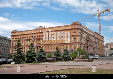 Lubyanka Square. The building of the Russian FSB. Moscow - Stock Photo