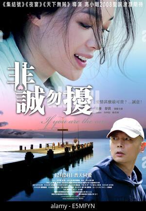 TV dating programs in China | ChinaHush
