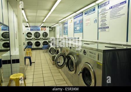 Launderette / Laundrette in Paris, France - Stock Photo