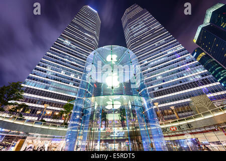 SHANGHAI, CHINA - JUNE 19, 2014: The Apple store at the IFC Mall in Lujiazui Financial District. - Stock Photo