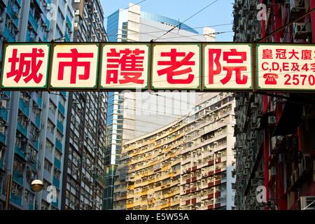 Hong Kong High Rise Buildings On The Kings Road, Fortress Hill, Hong Kong. - Stock Photo