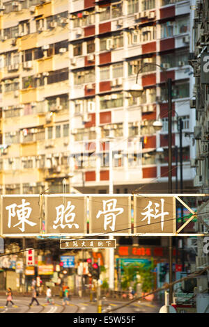 High Rise Apartment Buildings On The Kings Road, Fortress Hill, Hong Kong. - Stock Photo