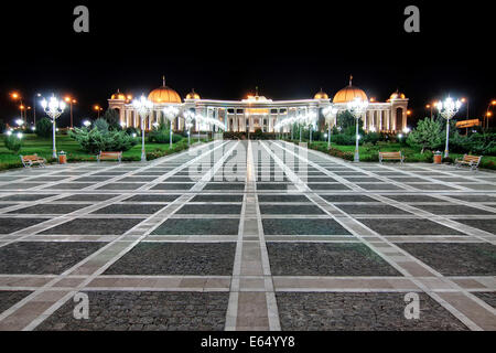 Presidential Palace, Independence Monument, Ashgabat, AgHal, Turkmenistan - Stock Photo