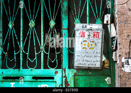 Traditional residential mailbox in Sheung Wan, Hong Kong - Stock Photo