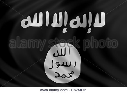 Islamic State of Iraq and the Levant icon logo with flag of silk - Stock Photo