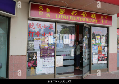 A very popular Chinese eatery in Vancouver Lido restaurant located in Richmond - Stock Photo