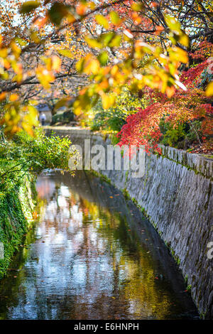 Kyoto, Japan at Philosopher's Path in the autumn. - Stock Photo