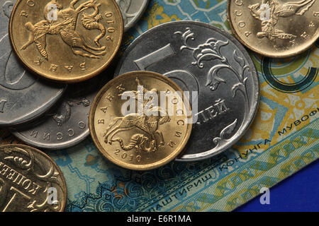 Coins of Russia. Saint George killing the Dragon depicted in Russian kopek coins. - Stock Photo