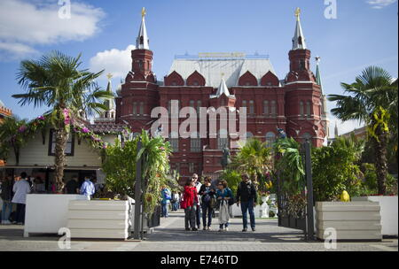 ITAR-TASS: MOSCOW, RUSSIA. SEPTEMBER 4, 2014. Manezh Square is decorated ahead of Moscow city day celebration. (Photo - Stock Photo