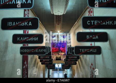 Kiev (Ukraine), museum of the Chernobyl nuclear disaster - Stock Photo