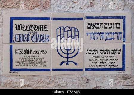 Sign on ceramic tiles in English and Hebrew at the Jewish Quarter old city East Jerusalem Israel - Stock Photo