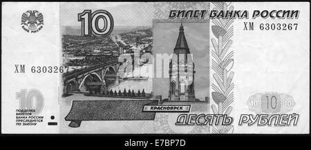 Banknote Russia , 1997, 10 rubles,Russia - Stock Photo