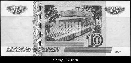 Banknote Russia , 1997, 10 rubles, Russia, ten - Stock Photo
