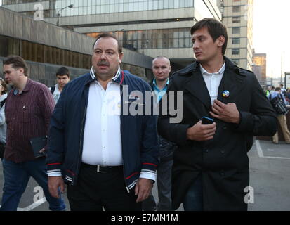 ITAR-TASS: MOSCOW, RUSSIA. SEPTEMBER 21, 2014. ITAR-TASS: MOSCOW, RUSSIA. DECEMBER 15, 2013. Head of the the Social - Stock Photo