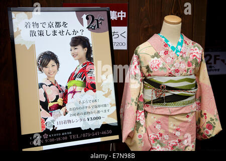 Shop, mall. Yukata, kimono, traditional women dress on sale. Gion area, Kyoto, Japan, Asia - Stock Photo