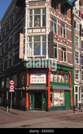 Asian Food Store Toko Amsterdam