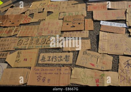 On Wednesday 1st October 2014, during a public holiday to mark the 65th anniversary of the founding of the People's - Stock Photo