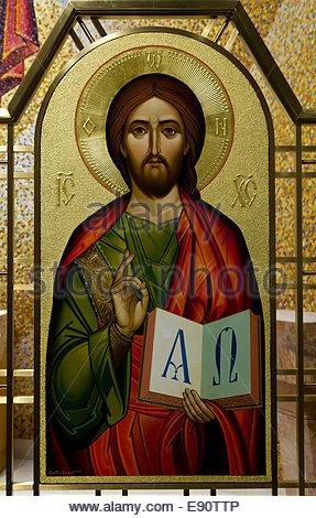 Jesus the Teacher Icon - Stock Photo