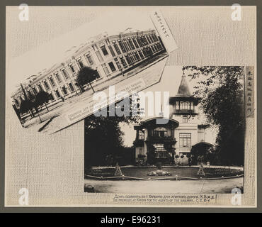 [Chinese Eastern Railway: Exterior Views of Living Quarters for Railway Employees] - Stock Photo