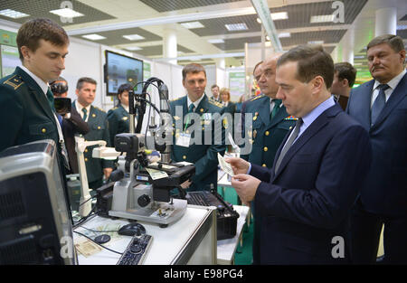 Moscow, Russia. 22nd Oct, 2014. Russia's prime minister Dmitry Medvedev (2nd R) visits the 2014 Customs Service - Stock Photo