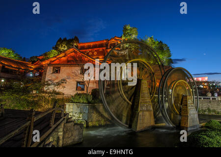 Old mill in Lijiang, Yunnan, China - Stock Photo