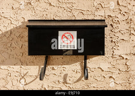junk mail free zone on mailbox outside house in Saskatchewan Canada - Stock Photo