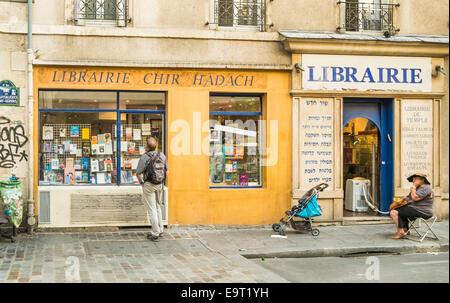 exterior view of  chir hadach, librairie du temple jewish bookstore, rue des rosiers, marais district, paris, ile - Stock Photo