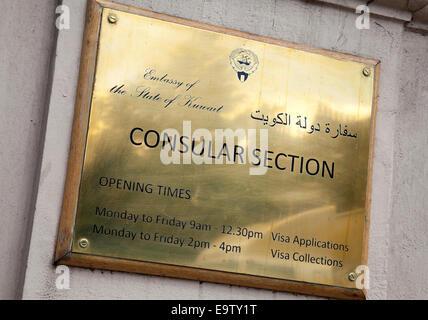 The Kuwait Embassy, Albert Gate, Knightsbridge, London, England, U.K. - Stock Photo
