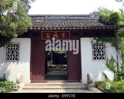 Chinese Formal Traditional Garden White Wall With Round