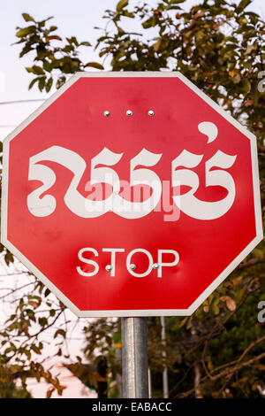 Cambodia, Siem Reap.  Stop Sign, Roman and Khmer Alphabets. - Stock Photo