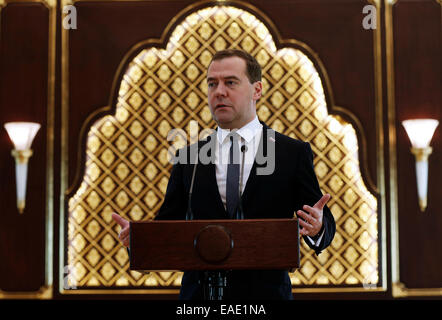 Nay Pyi Taw, Myanmar. 13th Nov, 2014. Russia's prime minister Dmitry Medvedev talks with the media following the - Stock Photo