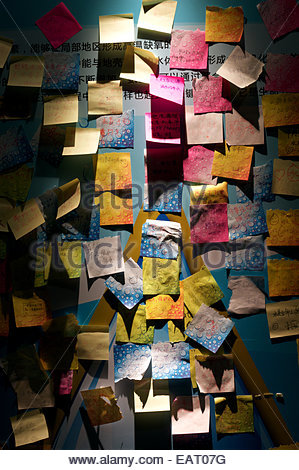 Colorful sticky notes in a display. - Stock Photo