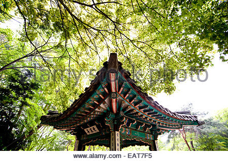 the korean garden in the gardens of the world in berlin stock photo royalty free image. Black Bedroom Furniture Sets. Home Design Ideas