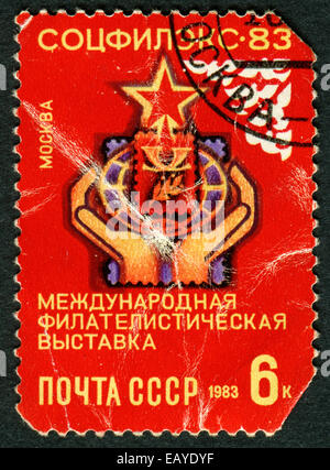 USSR - CIRCA 1983: A stamp printed in USSR, devoted to international philatelic exhibition in Moscow, circa 1983 - Stock Photo