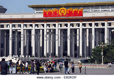The National Museum of China on Tiananmen Square. - Stock Photo