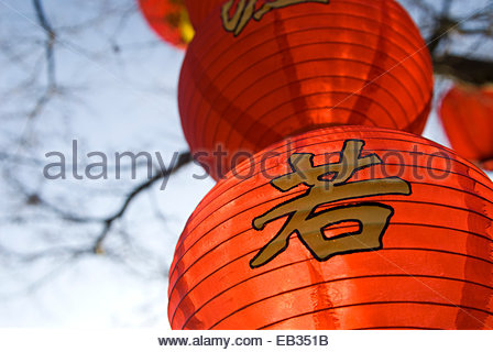 Lanterns hung for the Chinese Lunar New Year celebrations at the Dr. Sun Yat-Sen Classical Chinese Garden. - Stock Photo