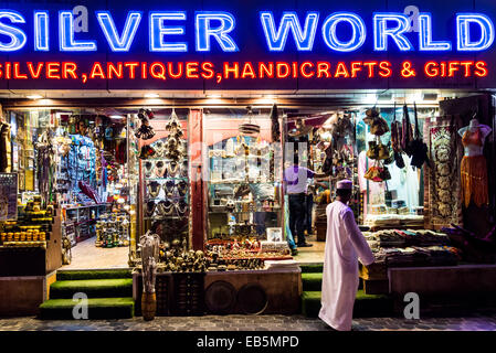 Jewelry and souvenir shop at the Souq Muttrah, Muscat, Oman. - Stock Photo