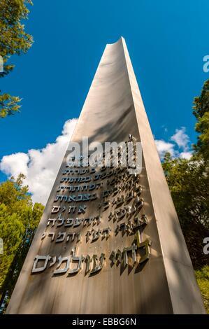 Pillar of Heroism, Yad Vashem, The Holocaust Martyrs´ and Heroes´ Remembrance Authority, Jerusalem, Israel - Stock Photo