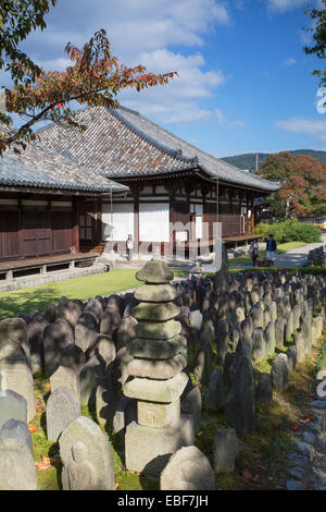 Gangoji Temple (UNESCO World Heritage Site), Nara, Kansai, Japan - Stock Photo