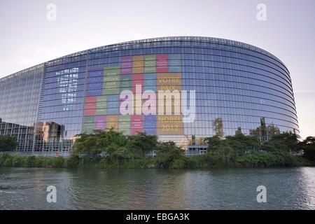 European Parliament building, Strasbourg, Département Bas-Rhin, Alsace, France - Stock Photo