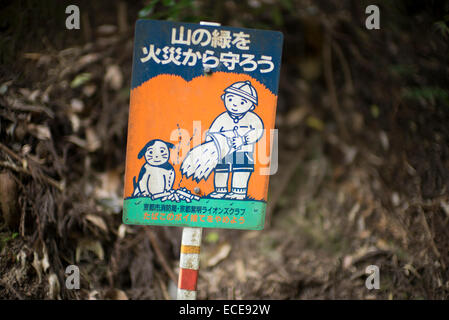 Japanese warning sign about open fires in the forest, Kyoto, Japan.