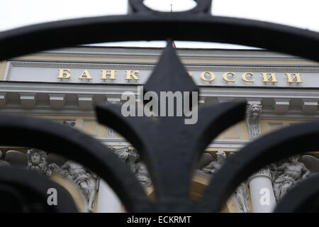 Moscow, Russia. 16th Dec, 2014. The building of the Central Bank of Russia in Moscow. Credit:  Vyacheslav Prokofyev/TASS/Alamy - Stock Photo