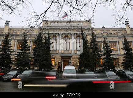 Moscow, Russia. 16th Dec, 2014. The building of the Central Bank of Russia in Moscow. Credit:  Pavel Smertin/TASS/Alamy - Stock Photo